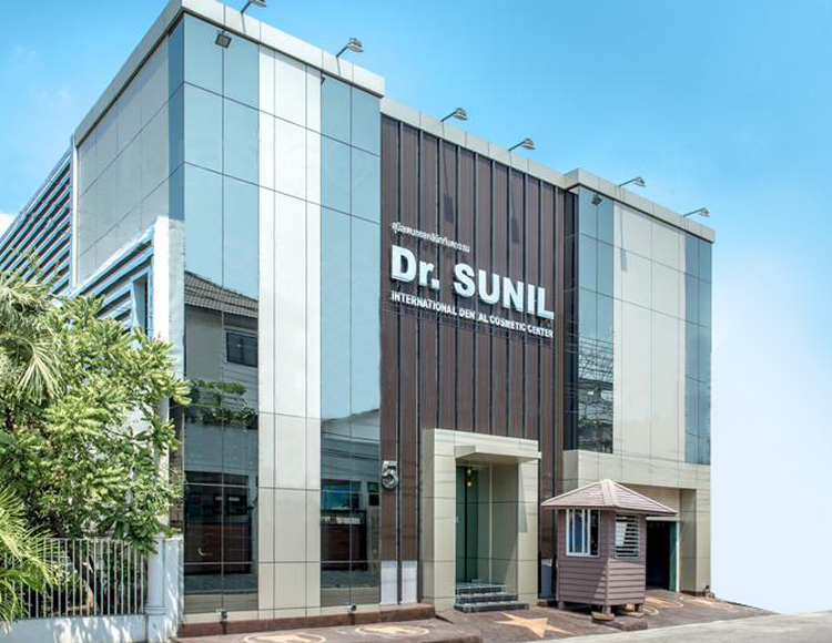 drsunil dental hospital