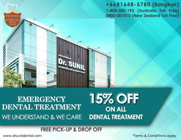 Emergency Dental Needs All Treatments