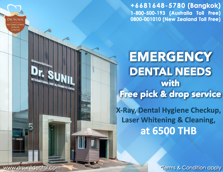 Emergency Dental Needs Laser Whitening